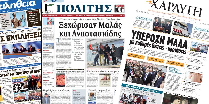 'Utanç' Kıbrıs'ın güneyinde de gündem oldu