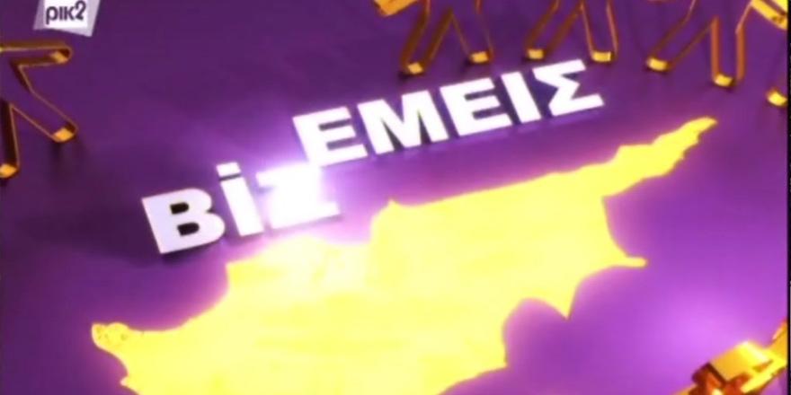"""""""Biz/Emeis"""" yerine iki toplumlu haber programı"""