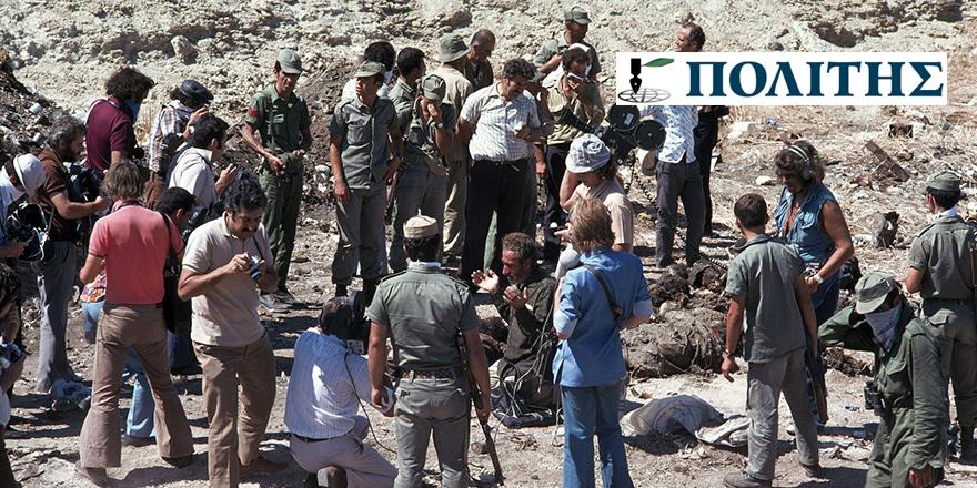 47 Yıl Sonra17 Kıbrıslı Türk İçin 7 Araştırma