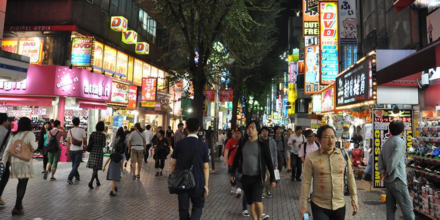 TOKYO -1-