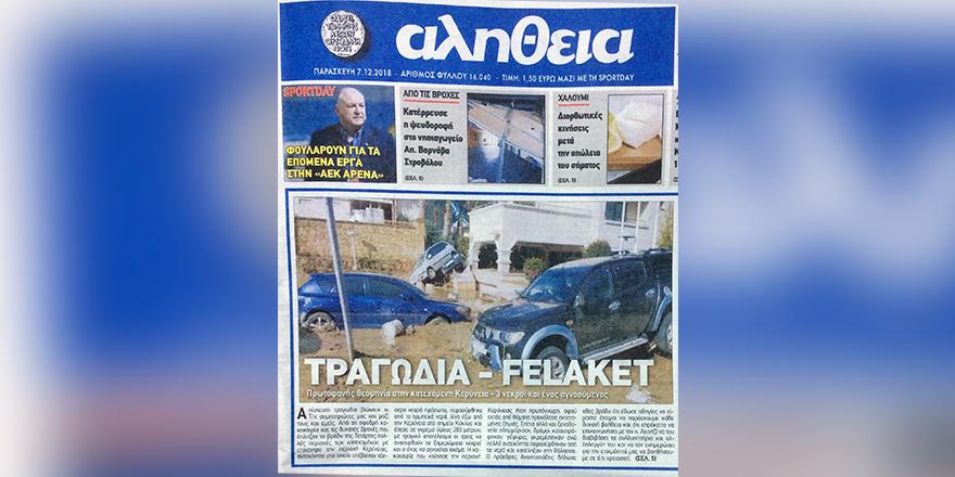 """Tραγωδία- Felaket"" manşet oldu"