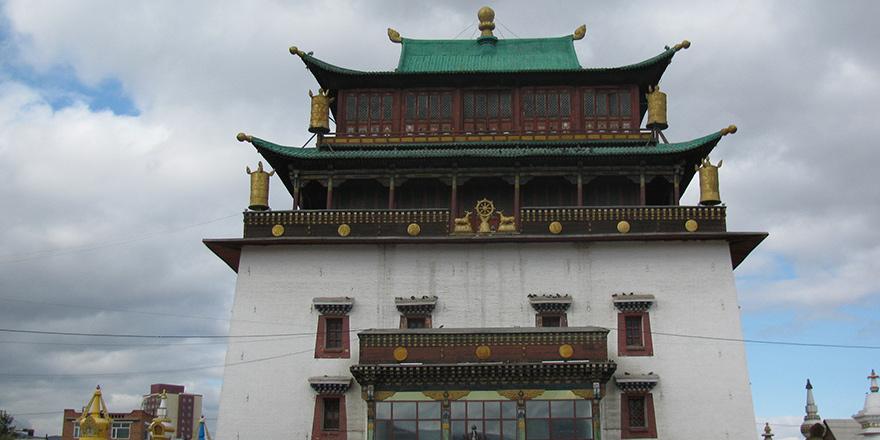 Ulan Batur-Moğolistan