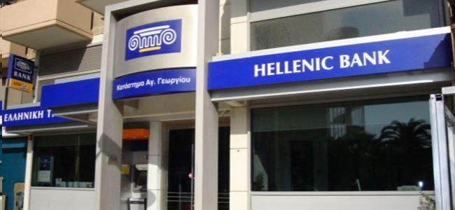 Hellenic Bank için mücadele başlatıldı