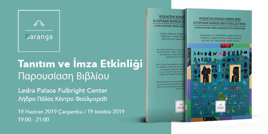 """""""Kuşaktan Kuşağa Kıbrıs Şiiri"""" tanıtılıyor"""