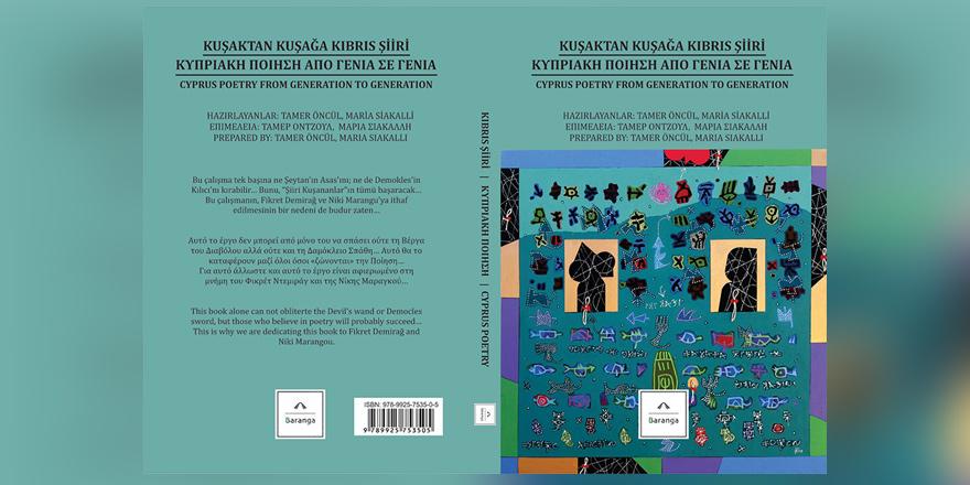Bir İlk Kitap: Kuşaktan Kuşağa Kıbrıs Şiiri*