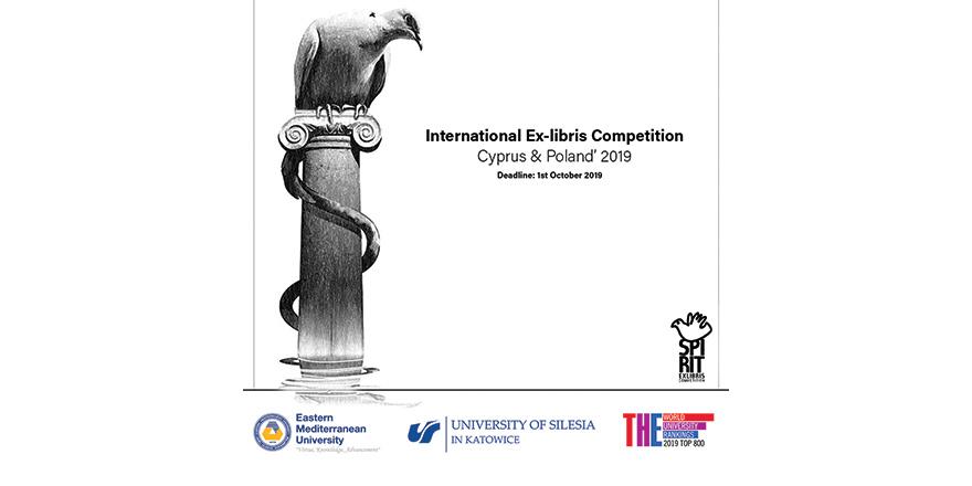 DAÜ'de uluslararası yarışma