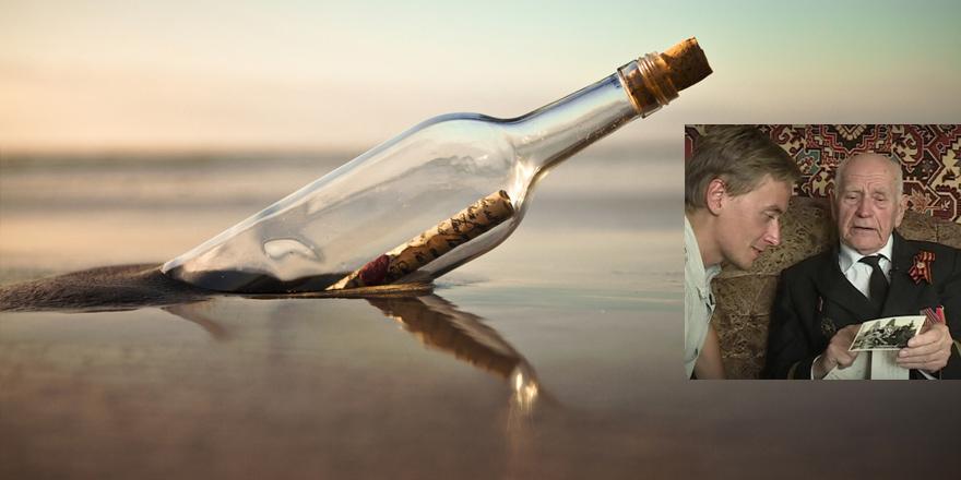 50 yıl önce yazdı, şişede denize attı