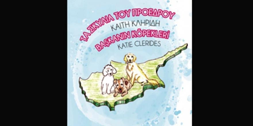 'Başkanın Köpekleri' adlı çocuk kitabı tanıtıldı