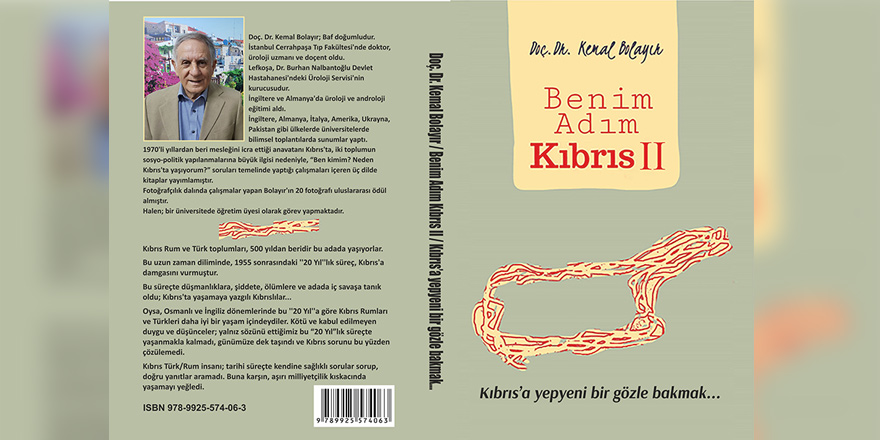"""""""Benim Adım Kıbrıs II"""" çıktı"""