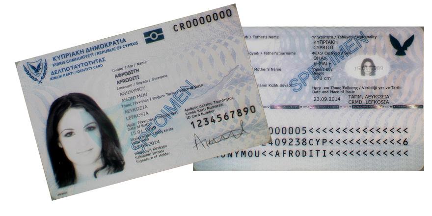 Çipli kimlik kartlarının dağıtımı başlıyor