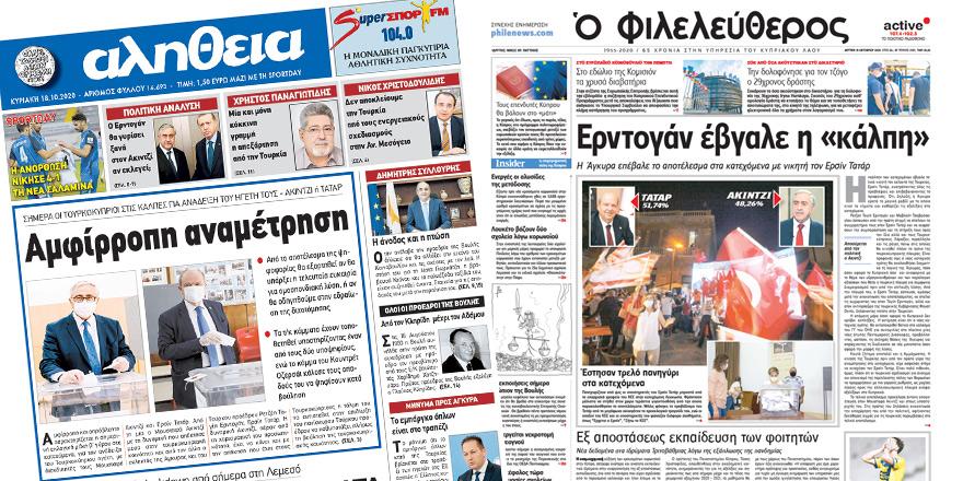 'Seçim sandığından Erdoğan çıktı'