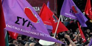 Syriza Gibi Olabilmek