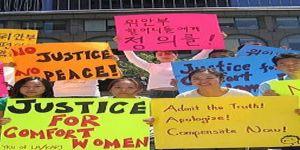 Geçmişle Yüzleş(eme)mek: 'Rahatlatıcı Kadınlar'ı hatırlamak!
