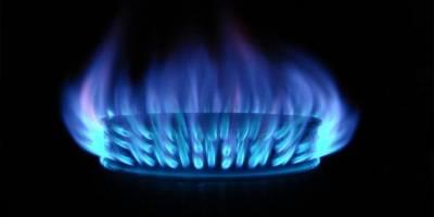 Tüp gaz 82.5 TL oldu