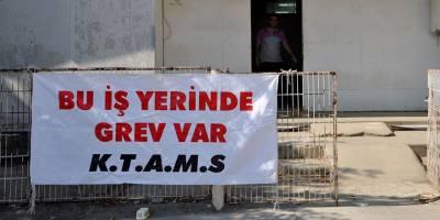 Merkez Bankası'nda 1 saatlik uyarı grevi olacak