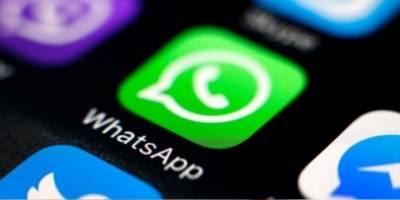 WhatsApp'tan mesajlara sınırılama