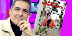 """Eralp Adanır'dan 10. Kitap: """"Hocanım Neriman Cahit'le"""""""