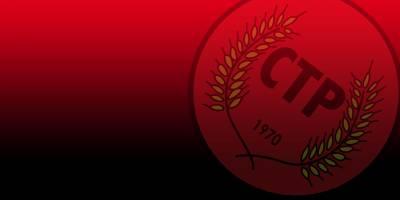 CTP İskele: Bölgenin ihtiyaçlarına uygun üniversite!