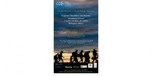"""Kıbrıs Oda Orkestrası'ndan """"Yaz Konseri"""""""