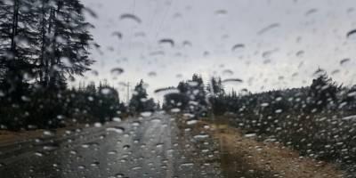 En çok yağış Serdarlı'ya