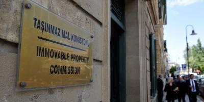 Taşınmaz Mal Komisyonu'na başvurular ertelendi
