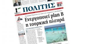 Mihailidis, Politis Gazetesi'ni polise şikayet etti