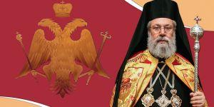 II. Hrisostomos'a tepki büyüyor