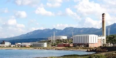 Enerji artırımı için 'uluslararası' ihale