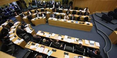 """""""Kıbrıslı"""" tanımı için yasa tasarısı önerisi"""