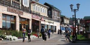 İrkuts-Sibirya