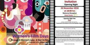 """""""Kadın Film Günleri"""" Başlıyor"""