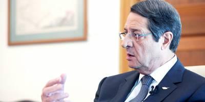Anastasiadis'ten BM'ye tepki: Talihsiz müdahale