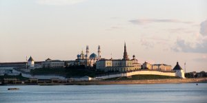Kazan/Tataristan
