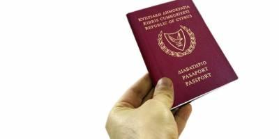 529 kişiye 'Kıbrıs Cumhuriyeti' vatandaşlığının kapısı aralandı