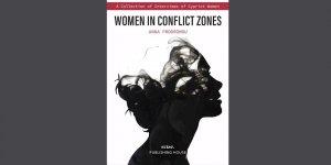 'Uzlaşmazlık bölgelerinde kadın' kitabı tanıtılıyor