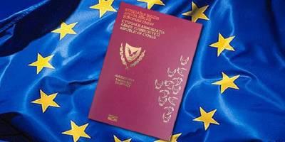 """""""Altın Pasaport"""" döneminde sona doğru"""