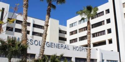 Limasol Devlet Hastanesi 2 gün süreyle kapatıldı