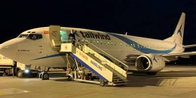 163 kişiyi taşıyan son uçak da ülkeye geldi