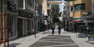 Kıbrıs'ın güneyi: Mayıs'tan 2021'e normalleşme