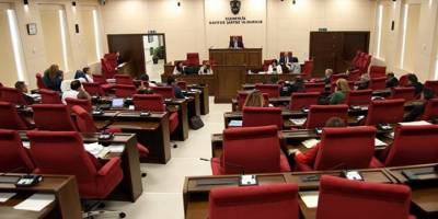 Meclis Genel Kurulu, 5. olağanüstü toplantısını yapıyor