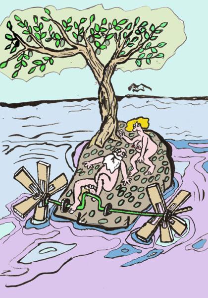 3. Uluslararası Zeytin Karikatürleri Yarışması 7