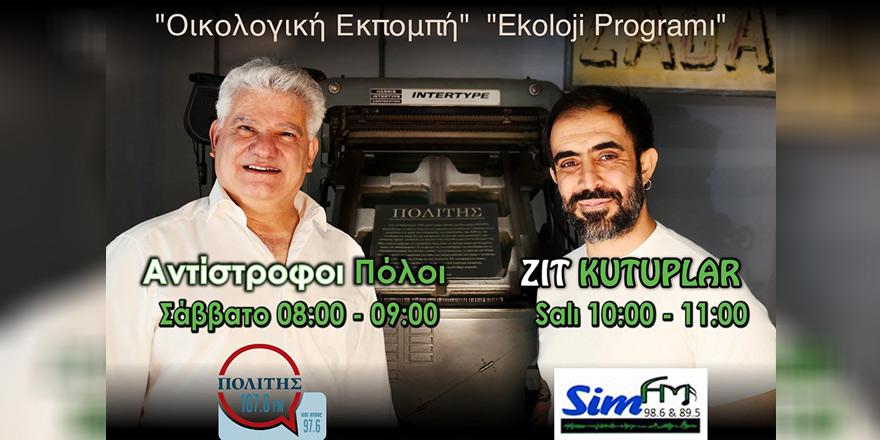 """""""Kıbrıs ikiye bölünmüş olabilir ancak eko sistem  bir bütündür"""""""