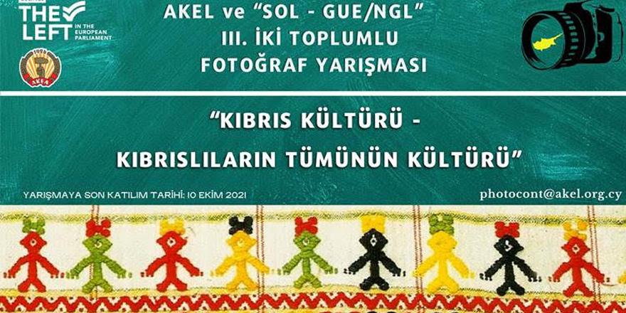 """2 toplumlu fotoğraf yarışmasının bu yılki teması """"Kıbrıs Kültürü"""""""