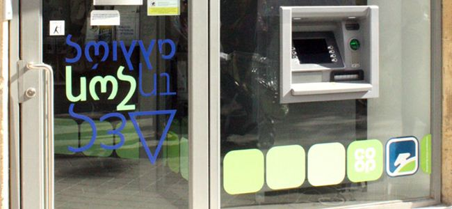 Güney Kıbrısta bankaya bomba