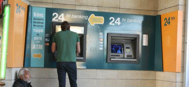 Kıbrıs Bankası'nda tıraşlama oranları açıklandı
