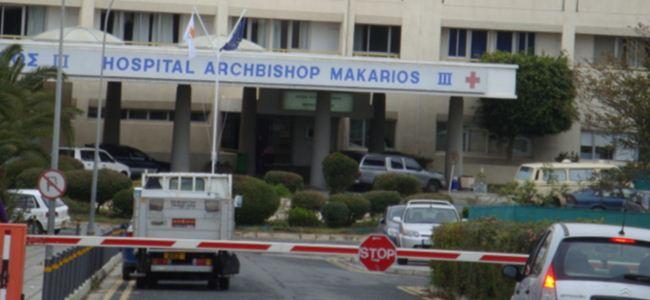Kıbrıslı Türklerin sağlıktaki ayrıcalıkları kalkıyor