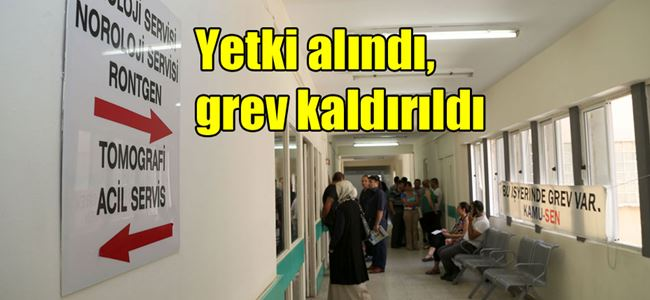 Radyoloji servisinde grev kaldırıldı