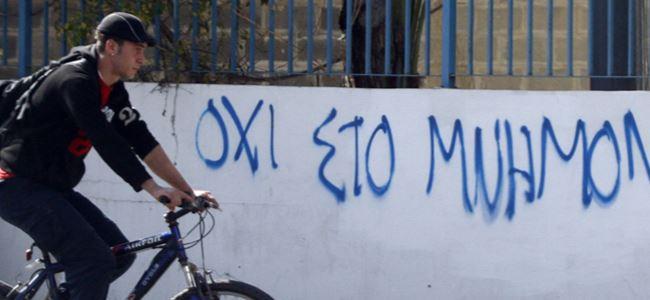 Kıbrıslı Rumlar borç ödemekte zorlanıyor