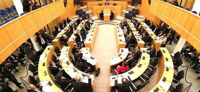 İpotekli malların satışıyla ilgili yasa mecliste