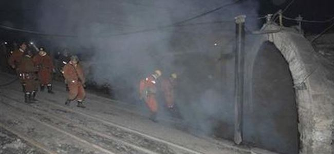 İşçiler madende mahsur kaldı